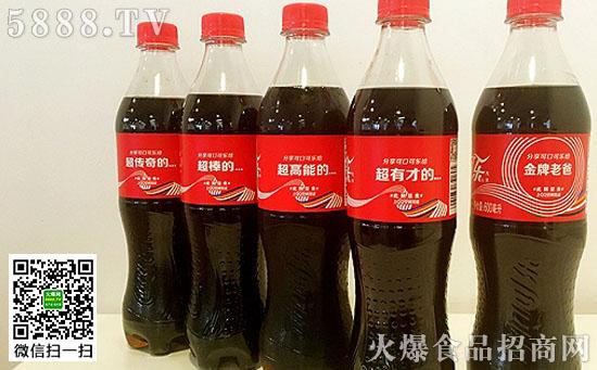 不过目前看起来,大部分都是可口可乐惯用的玩法,比如百玩不厌的包装瓶