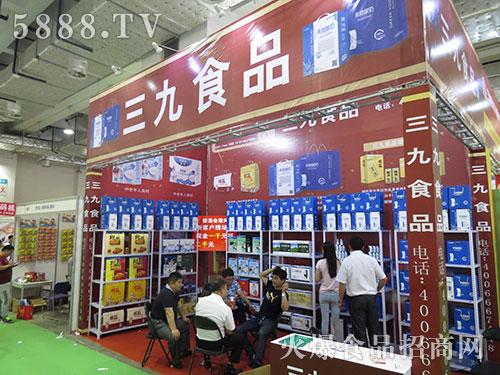 深圳大三九食品有限公司徐州分公司