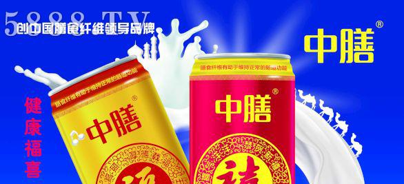 安徽鑫乐源食品有限公司