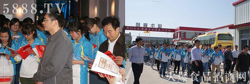 阜阳师范信息工程学院同学参观
