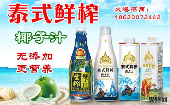 海南维咖多实业有限公司,在菲律宾,马来西亚,泰国和越南和中国海南岛