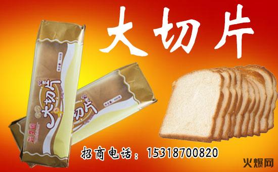 \海梦圆切片面包系列