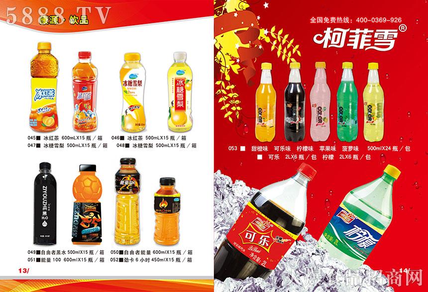 河北康源食品�料有限公司