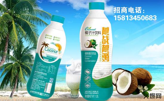 椰子汁图片