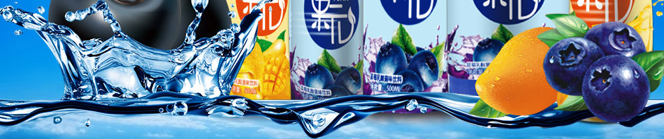 果园水果乳酸菌_03