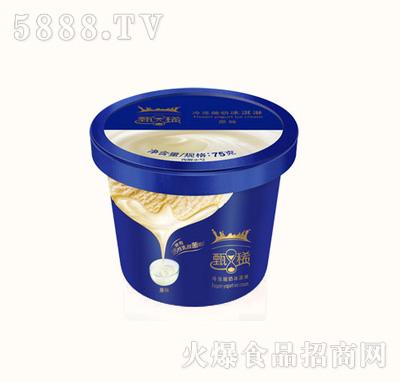伊利甄稀原味酸奶冰淇淋