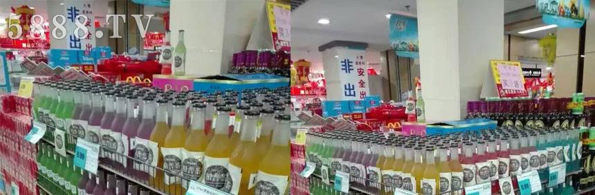 长春市聚泓源酒业有限公司