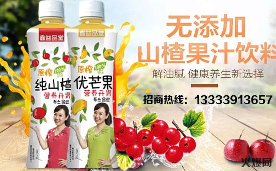 鑫德赢体育堂原榨德赢vwin下载,果肉爽口,汁滑享受