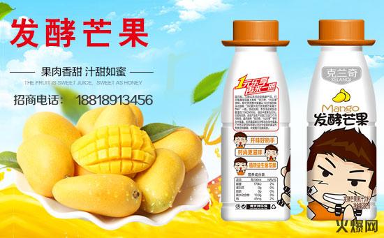 克兰奇酵果汁饮料2