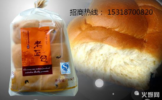 老面包400g
