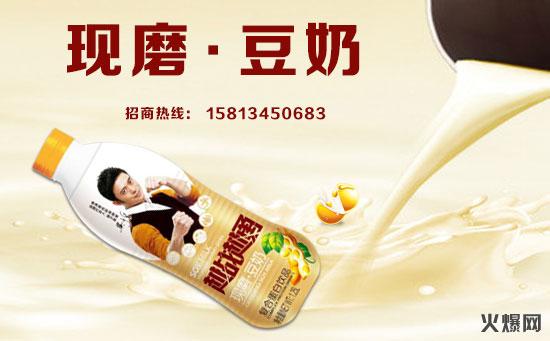 越战越勇现磨豆奶饮料