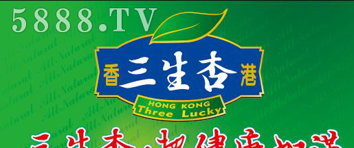 香港三生有杏食品有限公司