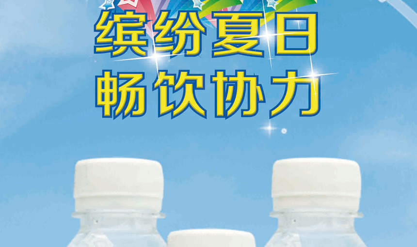 小瓶苏打水写真_02