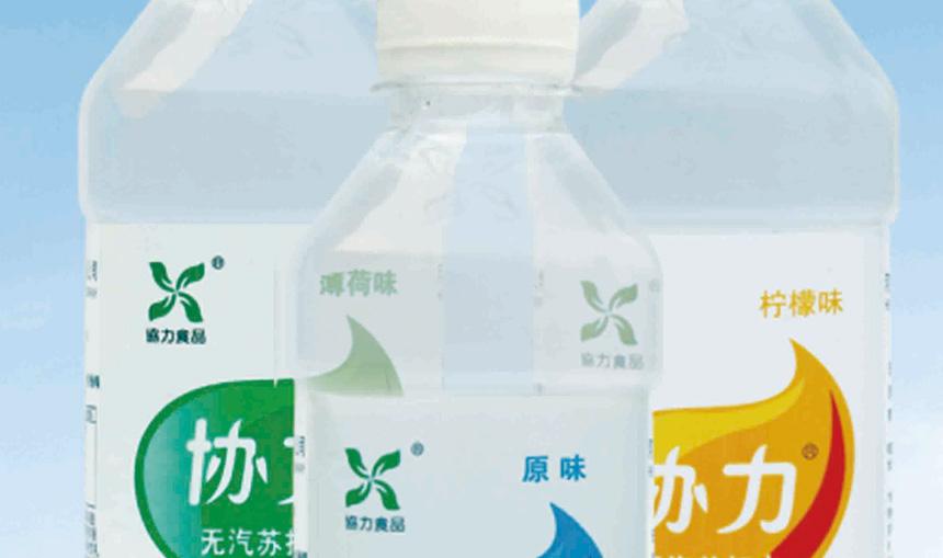 小瓶苏打水写真_03