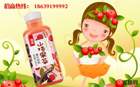 团友山楂果茶,喝出美丽和健康!