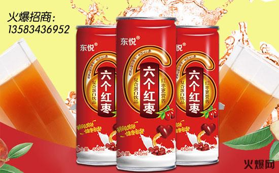 青岛黑啤红枣味