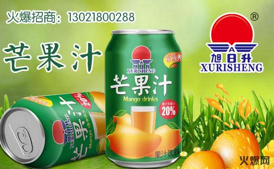 旭日升芒果汁
