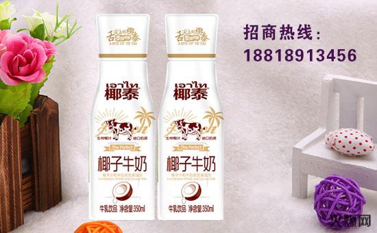 椰子牛奶海报