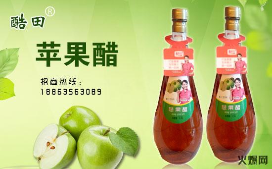 苹果醋饮料
