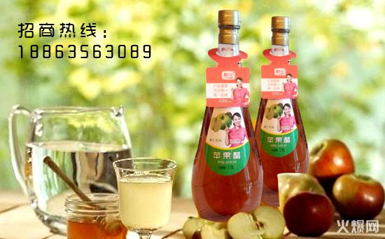 苹果醋饮品