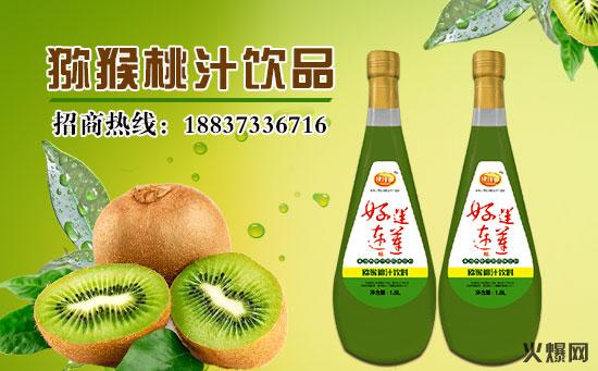 津汁源好运连连猕猴桃汁,营养丰富,美味齐分享