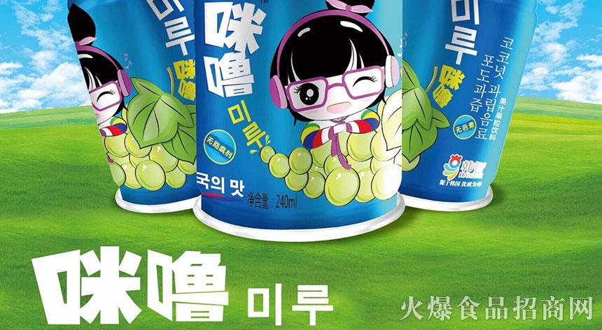 青岛韩智食品有限公司