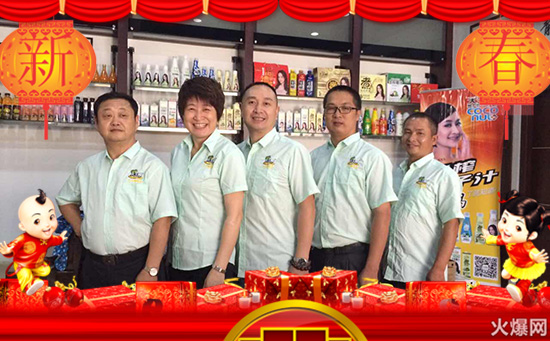 广东大王椰食品团队