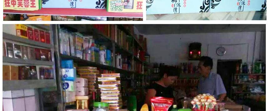 湖南一诺食品有限公司