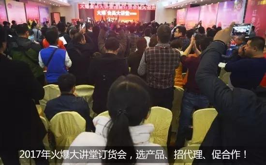 2017火爆大讲堂郑州站即将起航
