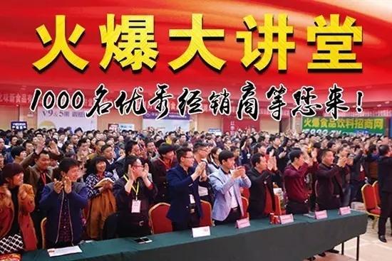 火爆大讲堂郑州站期待您的参与