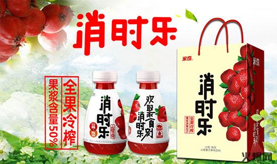 消时乐山楂爽如何成就消食饮品百亿市场?