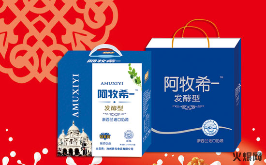 欣初元发酵型酸奶冲击百亿市场!