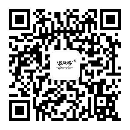 QQ图片20170704112909