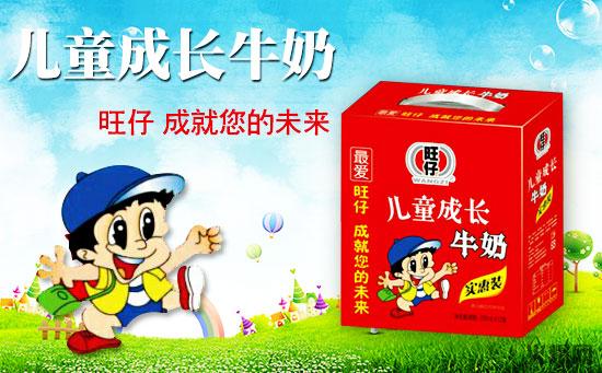 20年强大品牌力,旺仔儿童成长牛奶热销市场!
