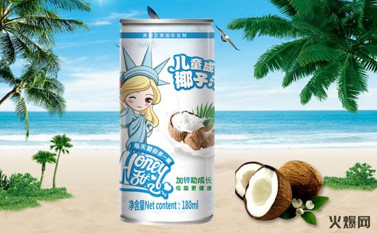 市场空间巨大,Honey甜心儿童成长椰子汁等你来抢!