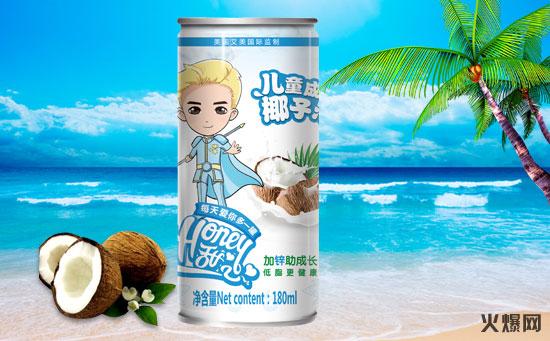 Honey甜心儿童成长椰子汁,2018持续发力,助力经销商抢占春节市场!