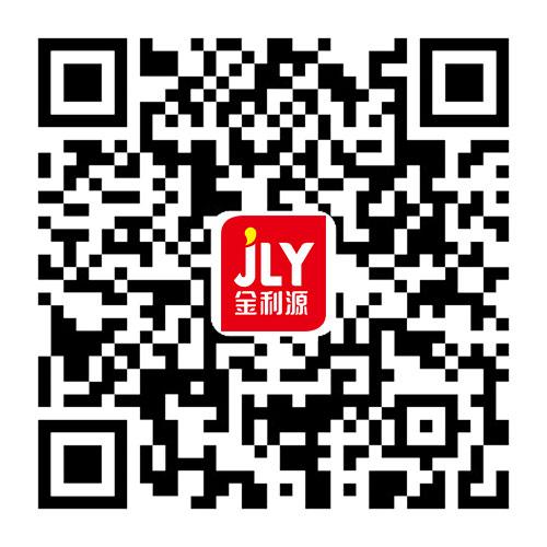 沧州金利源食品饮料有限公司