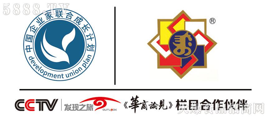 合作伙伴双徽标