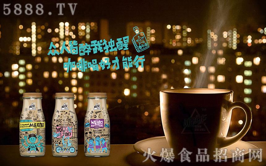上海喔能食品有限公司