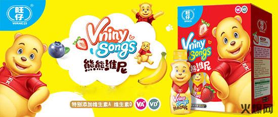 旺仔◆熊熊�S尼乳酸菌