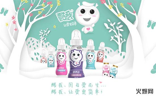 儿童成长型乳饮品,将品牌与产品完美结合,打造儿童乳饮品品牌!现火爆招商中!