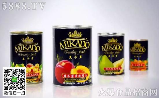 美卡多水果罐头