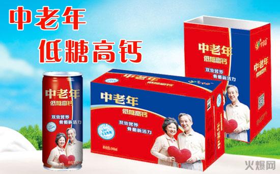 百事康中老年低糖高钙饮品,中老年人最佳选择!
