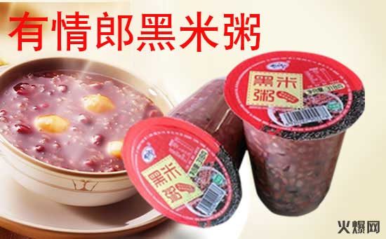 武汉市洛之洲食品
