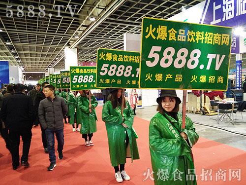 2017南京糖酒会上,火爆宣传风采尽显!