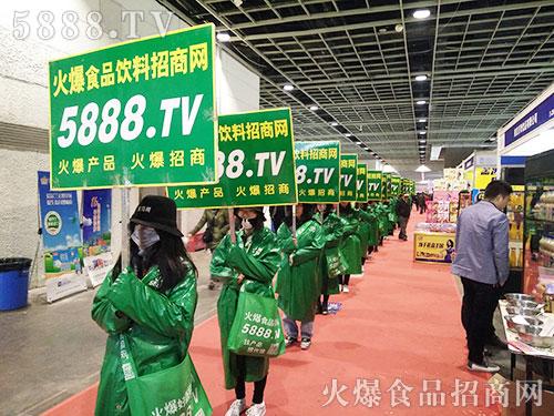 2017南京糖酒会,火爆食品网树起食品招商行业的旗帜!