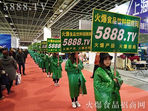 2017南京糖酒会,火爆食品网勇往直前!