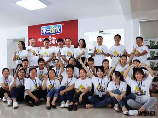 湖南九馋食品贸易有限公司成员