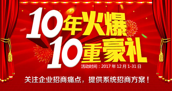 中山市好益佳亚虎老虎机国际平台亚虎国际 唯一 官网