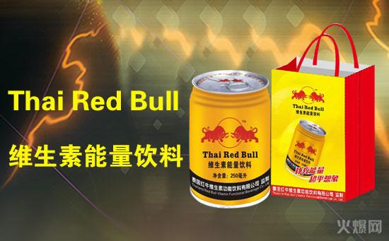 泰国红牛功能饮料